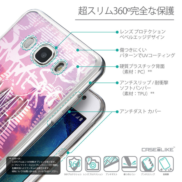 Details in Japanese - CASEiLIKE Samsung Galaxy J5 (2016) back cover Graffiti 2727