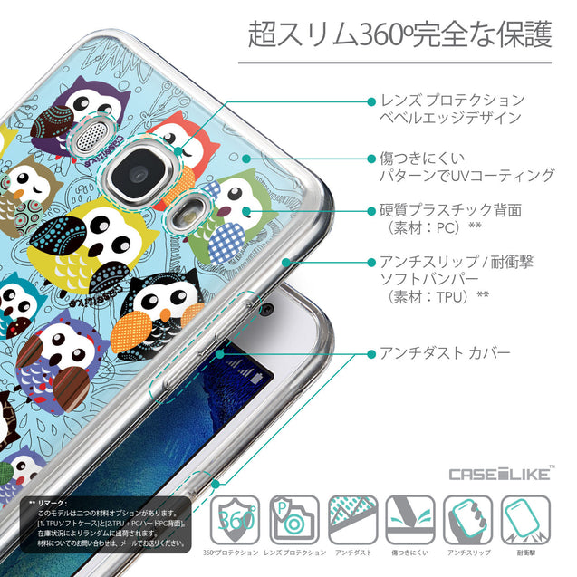 Details in Japanese - CASEiLIKE Samsung Galaxy J5 (2016) back cover Owl Graphic Design 3312