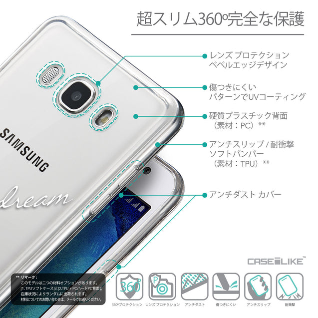 Details in Japanese - CASEiLIKE Samsung Galaxy J5 (2016) back cover Owl Graphic Design 3314