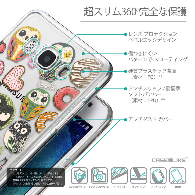 Details in Japanese - CASEiLIKE Samsung Galaxy J5 (2016) back cover Owl Graphic Design 3315