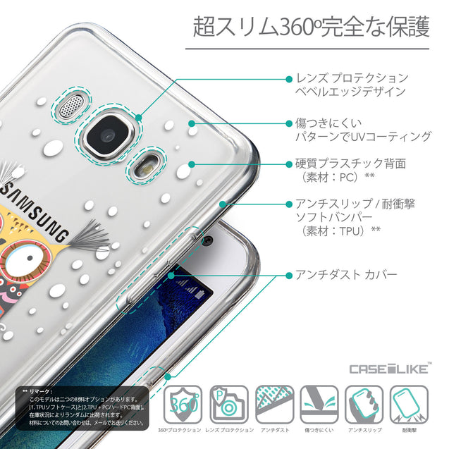 Details in Japanese - CASEiLIKE Samsung Galaxy J5 (2016) back cover Owl Graphic Design 3317