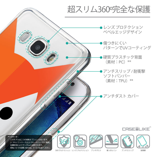 Details in Japanese - CASEiLIKE Samsung Galaxy J5 (2016) back cover Animal Cartoon 3637