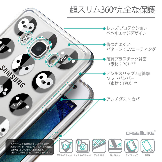 Details in Japanese - CASEiLIKE Samsung Galaxy J5 (2016) back cover Animal Cartoon 3639