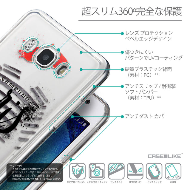 Details in Japanese - CASEiLIKE Samsung Galaxy J5 (2016) back cover Paris Holiday 3909
