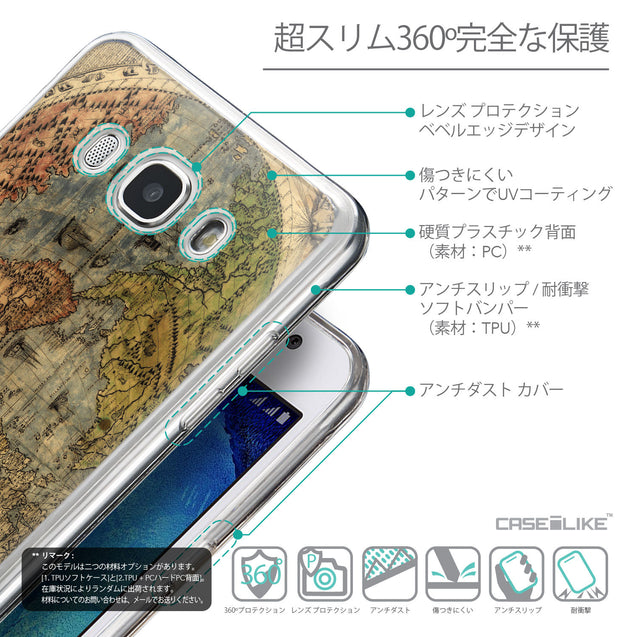 Details in Japanese - CASEiLIKE Samsung Galaxy J5 (2016) back cover World Map Vintage 4608