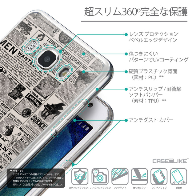 Details in Japanese - CASEiLIKE Samsung Galaxy J5 (2016) back cover Vintage Newspaper Advertising 4818