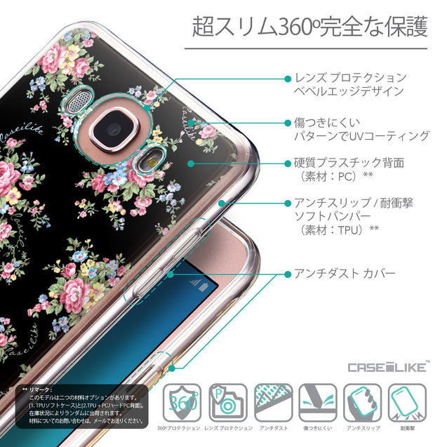 Details in Japanese - CASEiLIKE Samsung Galaxy J7 (2016) back cover Floral Rose Classic 2261