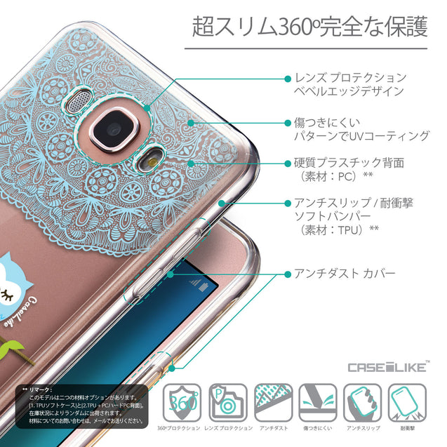 Details in Japanese - CASEiLIKE Samsung Galaxy J7 (2016) back cover Owl Graphic Design 3318