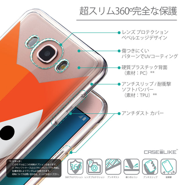 Details in Japanese - CASEiLIKE Samsung Galaxy J7 (2016) back cover Animal Cartoon 3637