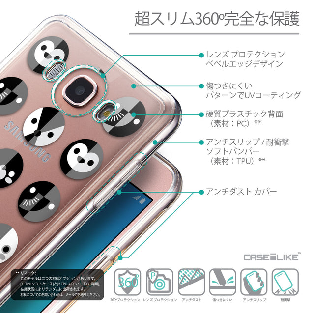 Details in Japanese - CASEiLIKE Samsung Galaxy J7 (2016) back cover Animal Cartoon 3639