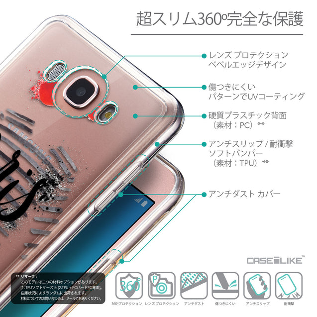 Details in Japanese - CASEiLIKE Samsung Galaxy J7 (2016) back cover Paris Holiday 3909