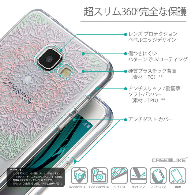 Details in Japanese - CASEiLIKE Samsung Galaxy A5 (2016) back cover Mandala Art 2092