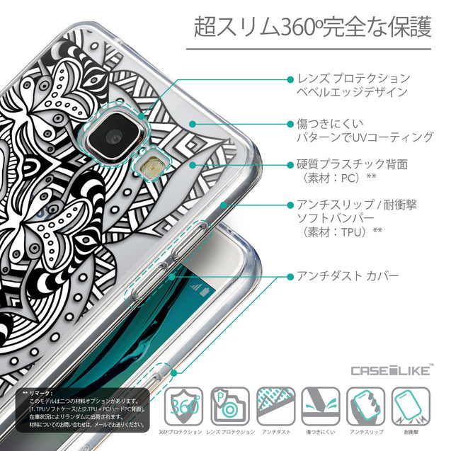 Details in Japanese - CASEiLIKE Samsung Galaxy A5 (2016) back cover Mandala Art 2096