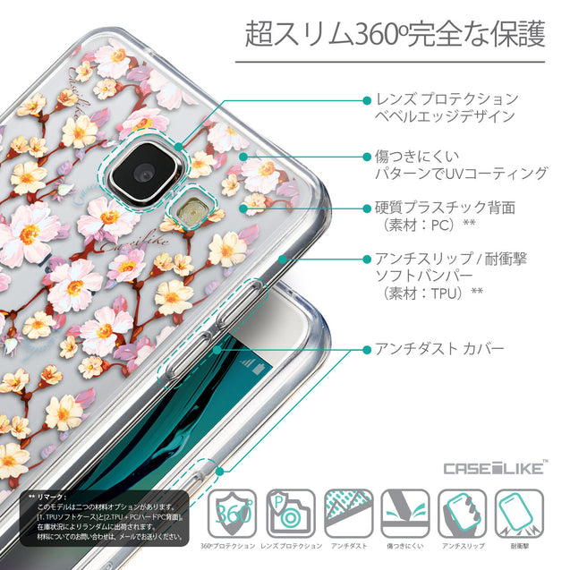 Details in Japanese - CASEiLIKE Samsung Galaxy A5 (2016) back cover Watercolor Floral 2236