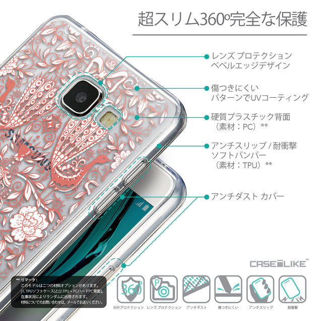 Details in Japanese - CASEiLIKE Samsung Galaxy A5 (2016) back cover Roses Ornamental Skulls Peacocks 2237