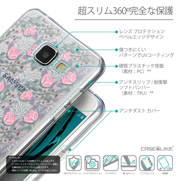 Details in Japanese - CASEiLIKE Samsung Galaxy A5 (2016) back cover Flowers Herbs 2246