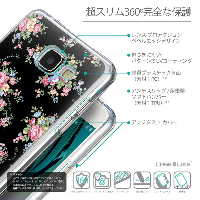 Details in Japanese - CASEiLIKE Samsung Galaxy A5 (2016) back cover Floral Rose Classic 2261