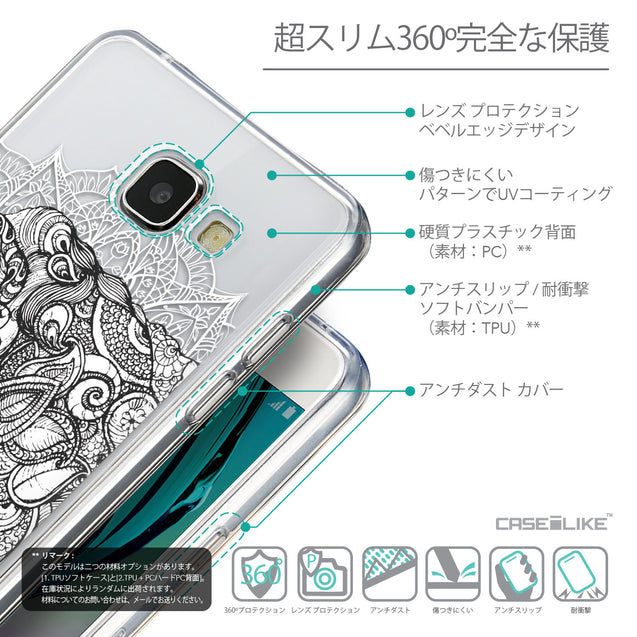 Details in Japanese - CASEiLIKE Samsung Galaxy A5 (2016) back cover Mandala Art 2300