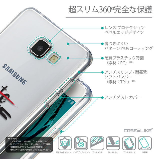 Details in Japanese - CASEiLIKE Samsung Galaxy A5 (2016) back cover Quote 2406
