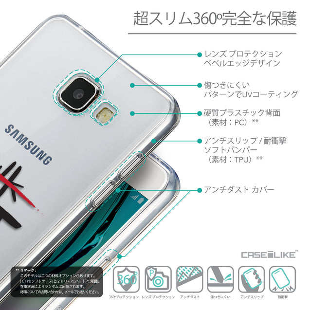 Details in Japanese - CASEiLIKE Samsung Galaxy A5 (2016) back cover Quote 2408