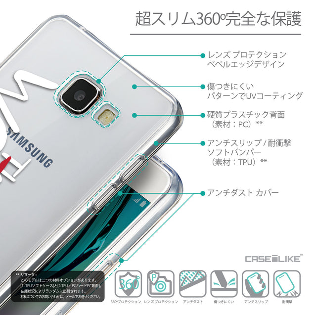 Details in Japanese - CASEiLIKE Samsung Galaxy A5 (2016) back cover Quote 2411
