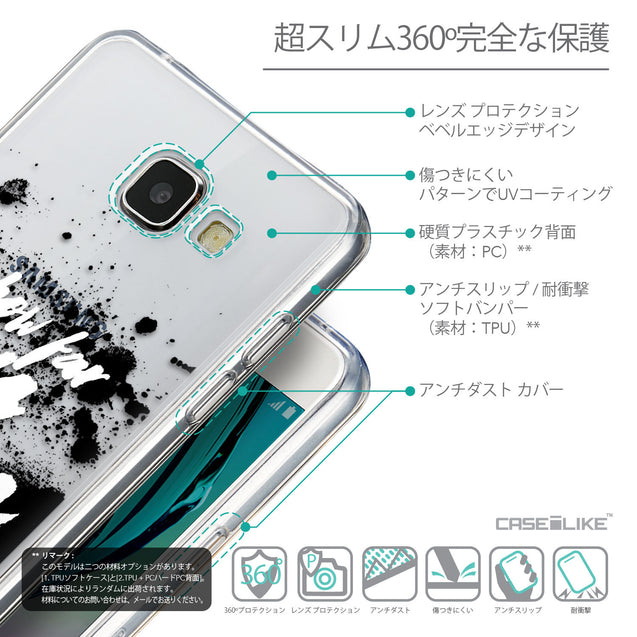 Details in Japanese - CASEiLIKE Samsung Galaxy A5 (2016) back cover Quote 2413