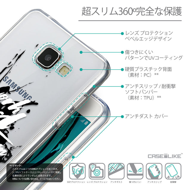 Details in Japanese - CASEiLIKE Samsung Galaxy A5 (2016) back cover Quote 2414