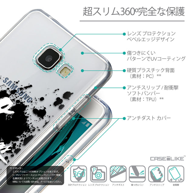 Details in Japanese - CASEiLIKE Samsung Galaxy A5 (2016) back cover Quote 2415