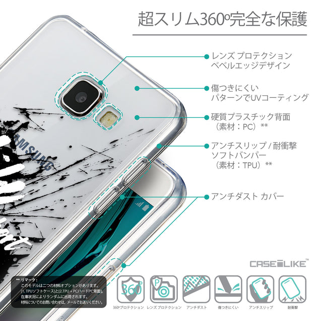 Details in Japanese - CASEiLIKE Samsung Galaxy A5 (2016) back cover Quote 2416