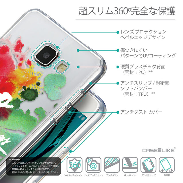 Details in Japanese - CASEiLIKE Samsung Galaxy A5 (2016) back cover Quote 2424