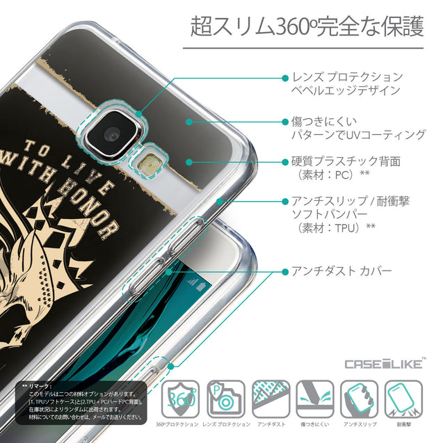 Details in Japanese - CASEiLIKE Samsung Galaxy A5 (2016) back cover Art of Skull 2529