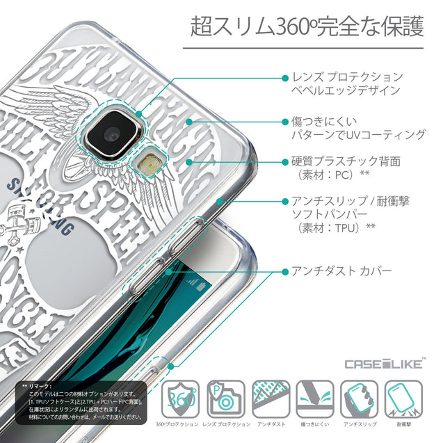 Details in Japanese - CASEiLIKE Samsung Galaxy A5 (2016) back cover Art of Skull 2530