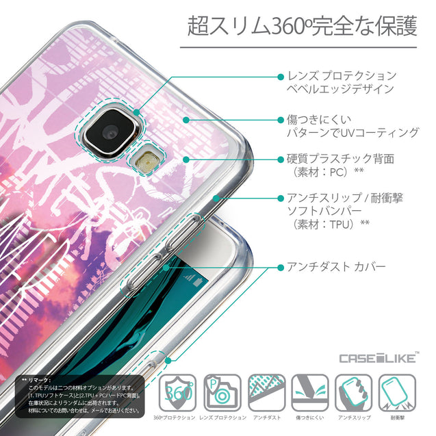 Details in Japanese - CASEiLIKE Samsung Galaxy A5 (2016) back cover Graffiti 2727