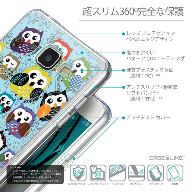 Details in Japanese - CASEiLIKE Samsung Galaxy A5 (2016) back cover Owl Graphic Design 3312