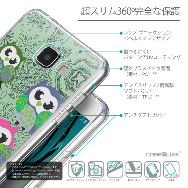 Details in Japanese - CASEiLIKE Samsung Galaxy A5 (2016) back cover Owl Graphic Design 3313