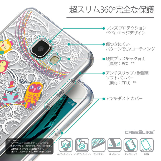 Details in Japanese - CASEiLIKE Samsung Galaxy A5 (2016) back cover Owl Graphic Design 3316
