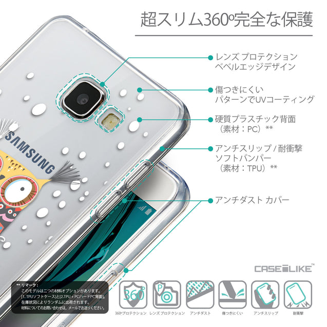 Details in Japanese - CASEiLIKE Samsung Galaxy A5 (2016) back cover Owl Graphic Design 3317