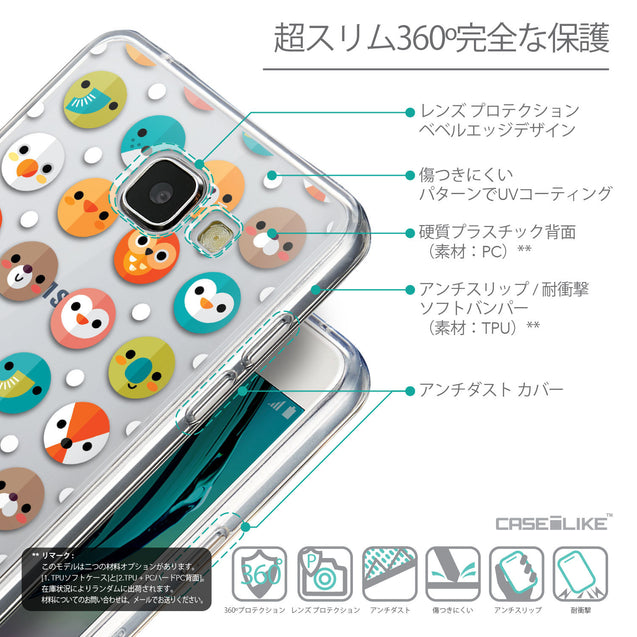 Details in Japanese - CASEiLIKE Samsung Galaxy A5 (2016) back cover Animal Cartoon 3638