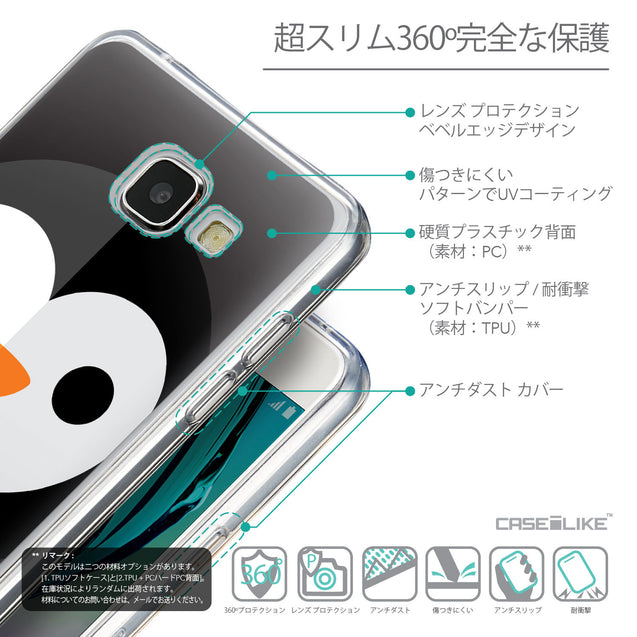 Details in Japanese - CASEiLIKE Samsung Galaxy A5 (2016) back cover Animal Cartoon 3640