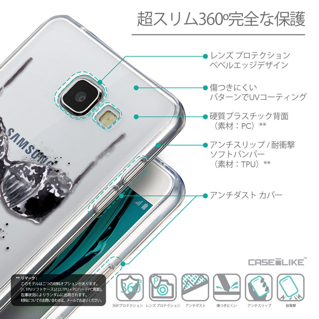 Details in Japanese - CASEiLIKE Samsung Galaxy A5 (2016) back cover Paris Holiday 3910