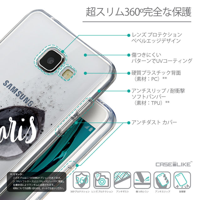 Details in Japanese - CASEiLIKE Samsung Galaxy A5 (2016) back cover Paris Holiday 3911