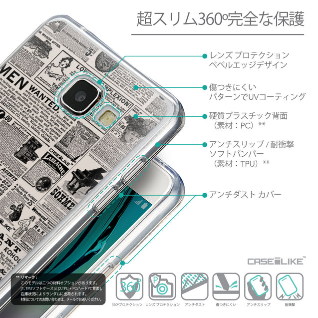 Details in Japanese - CASEiLIKE Samsung Galaxy A5 (2016) back cover Vintage Newspaper Advertising 4818