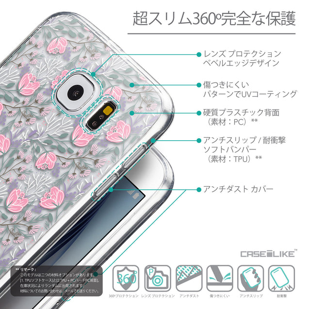 Details in Japanese - CASEiLIKE Samsung Galaxy S6 back cover Flowers Herbs 2246