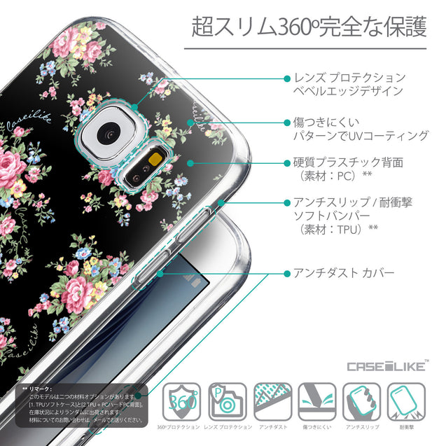 Details in Japanese - CASEiLIKE Samsung Galaxy S6 back cover Floral Rose Classic 2261