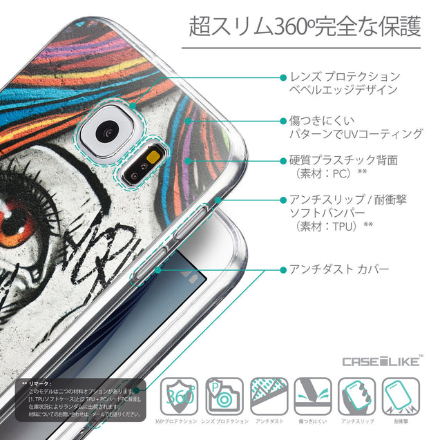 Details in Japanese - CASEiLIKE Samsung Galaxy S6 back cover Graffiti Girl 2724