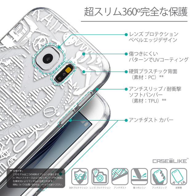 Details in Japanese - CASEiLIKE Samsung Galaxy S6 back cover Graffiti 2730