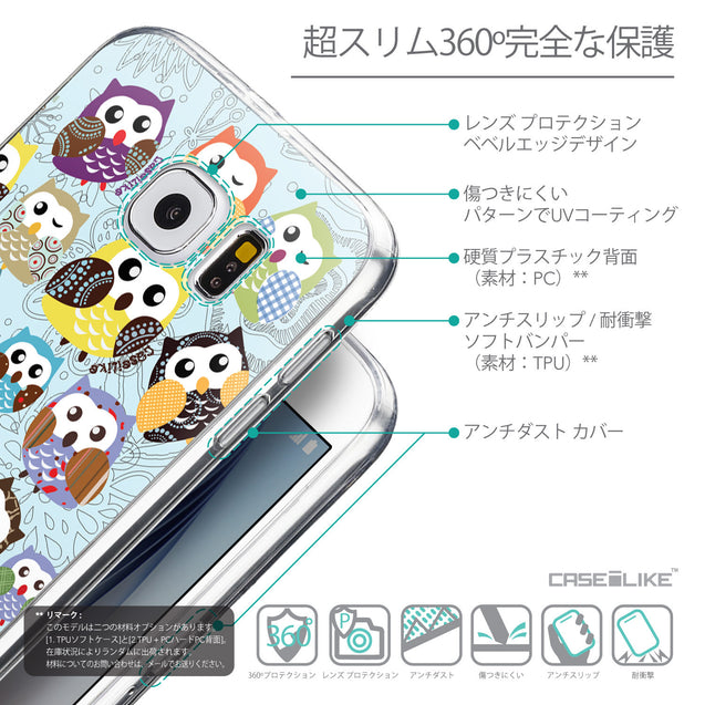 Details in Japanese - CASEiLIKE Samsung Galaxy S6 back cover Owl Graphic Design 3312