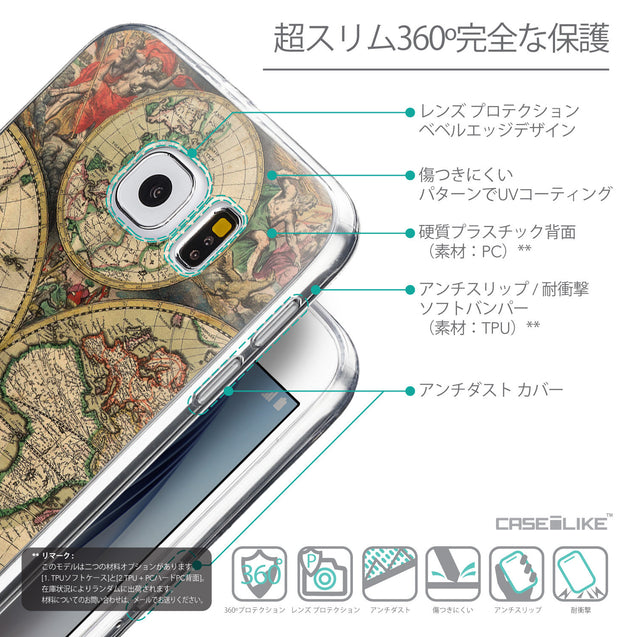 Details in Japanese - CASEiLIKE Samsung Galaxy S6 back cover World Map Vintage 4607