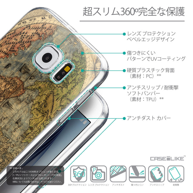 Details in Japanese - CASEiLIKE Samsung Galaxy S6 back cover World Map Vintage 4608