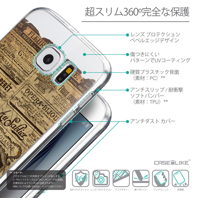 Details in Japanese - CASEiLIKE Samsung Galaxy S6 back cover Vintage Newspaper Advertising 4819